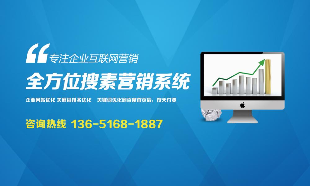 徐汇网站建设